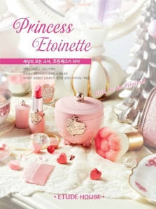 Etude-House-Princess-Etoinette